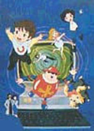 image of anime Super Book