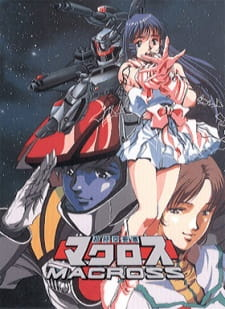 image of anime Super Dimensional Fortress Macross