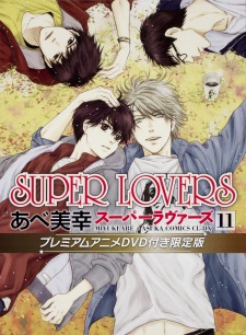 image of anime Super Lovers OVA