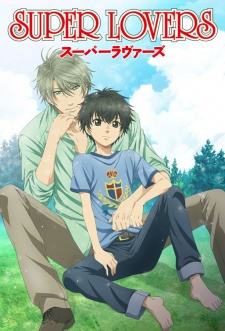 image of anime Super Lovers