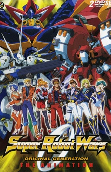 image of anime Super Robot Taisen OG: The Animation