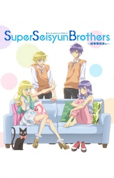 image of anime Super Seisyun Brothers