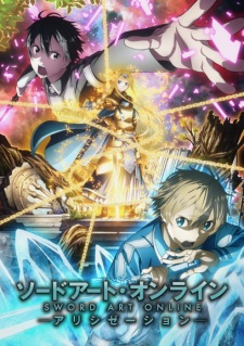 image of anime Sword Art Online: Alicization