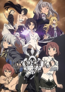 image of anime Taboo Tattoo