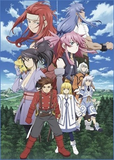 image of anime Tales of Symphonia: Tethe'alla Hen