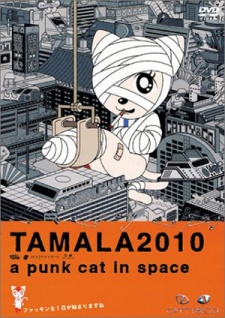 image of anime Tamala 2010 - A Punk Cat in Space