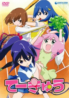 image of anime Teekyuu