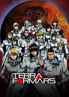 image of anime Terra Formars