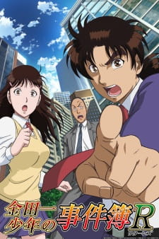 image of anime The File of Young Kindaichi