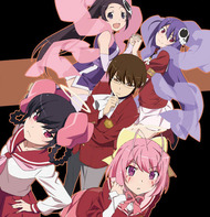 image of anime The World God Only Knows 3 - Goddess Arc