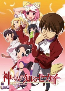 image of anime The World God Only Knows