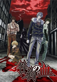 image of anime togainu no chi -Bloody Curs-