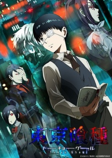 image of anime Tokyo Ghoul Re
