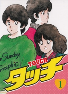 image of anime Touch