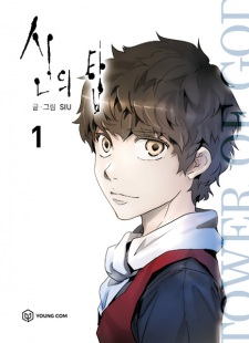 image of anime Tower Of God