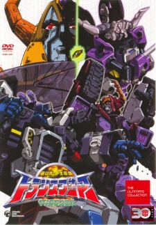 image of anime Transformers Armada