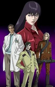 image of anime Ultraviolet Code 044