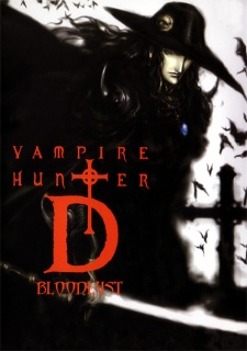 image of anime Vampire Hunter D