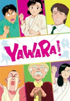 image of anime Yawara! A Fashionable Judo Girl