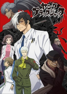 image of anime Young Black Jack