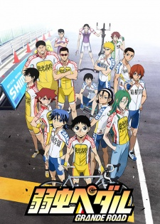 image of anime Yowamushi Pedal Grande Road