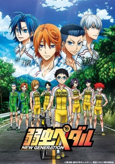 image of anime Yowamushi Pedal New Generation