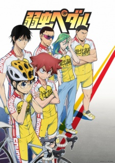 image of anime Yowamushi Pedal