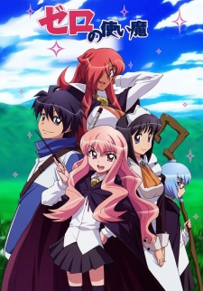 image of anime Zero no Tsukaima 3nd season