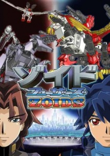 image of anime Zoids Fuzors