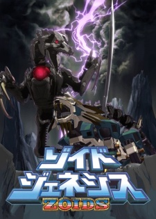image of anime Zoids Genesis