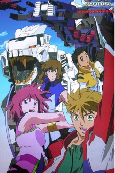 image of anime Zoids New Century Zero