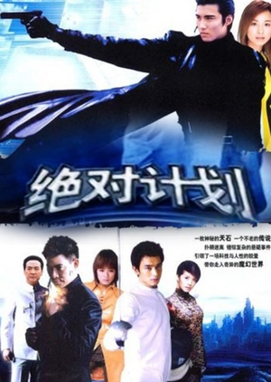 Download The Legend Of The Condor Heroes