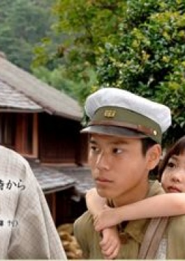 image of drama Grave of the Fireflies